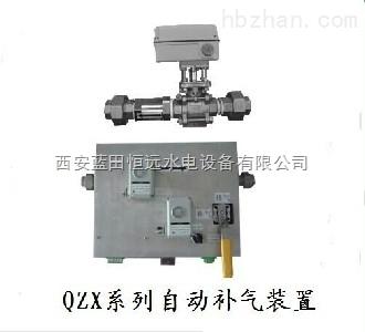 QZX21-40-T00自动补气装置-水电站压缩空气系统