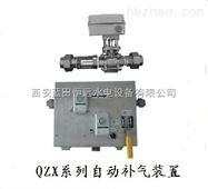 进口补气阀系列QZX21-64/221多功能自动补气装置
