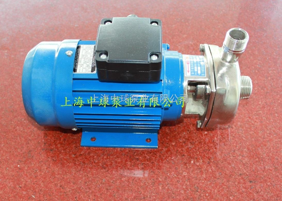 40HBF-13小型不锈钢离心泵