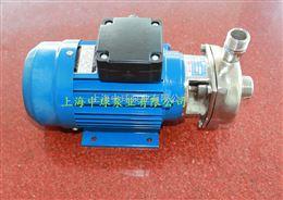 50HBF-25不锈钢耐腐蚀离心泵