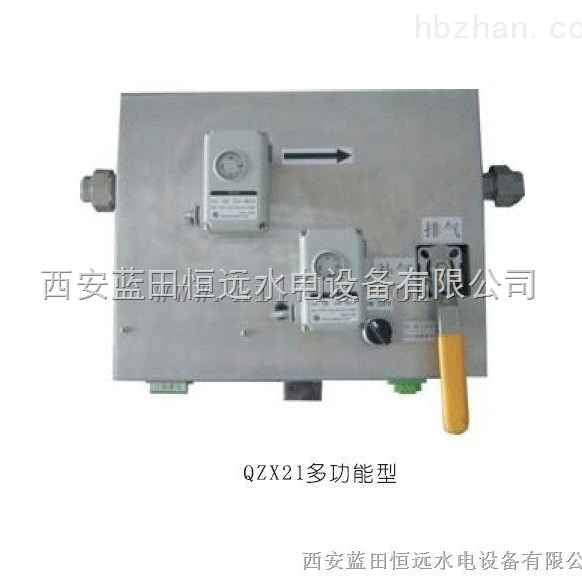 自动补气装置QZX21