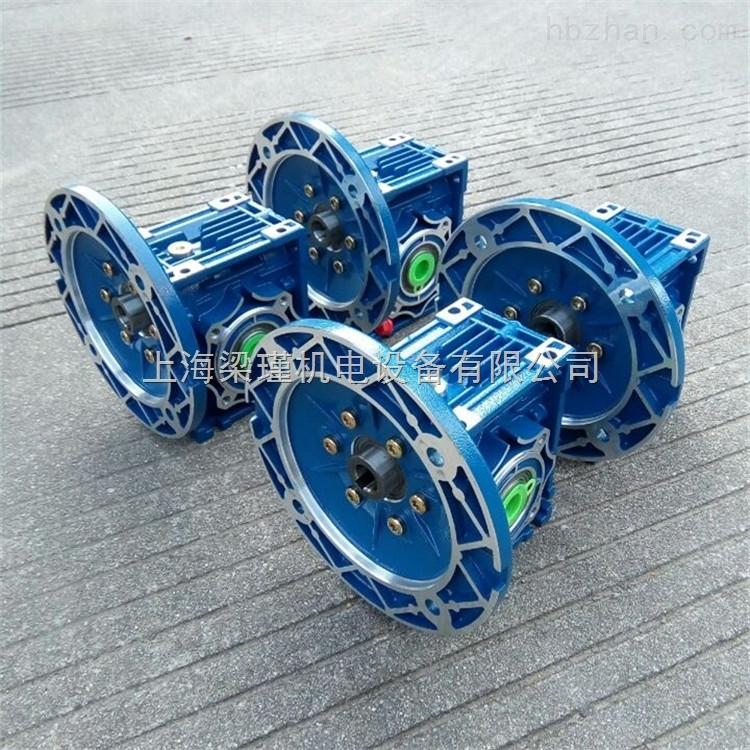 三凯蜗轮减速箱