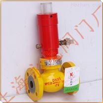 貯罐氨氣切斷閥 液氨緊急切斷閥 液動緊急切斷閥