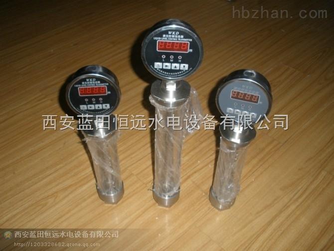 【商机】WKD-3-330液位控制变送器