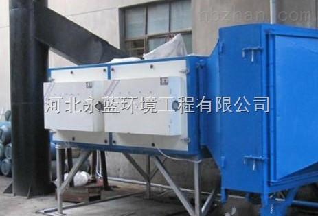 yl04 香料厂废气治理设备香精厂废气净化