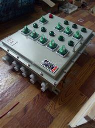 桃源县BXD51-5/16K20防爆动力配电箱