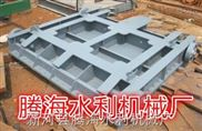 平面钢制闸门/钢制闸门多少钱一吨?