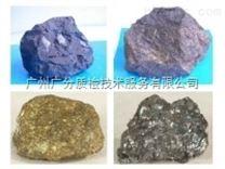 中山岩石检测 金属矿石检测