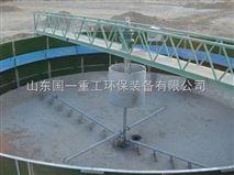 中心传动单管吸泥机生产厂家