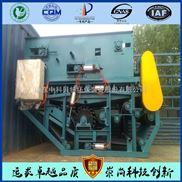 污泥浓缩压滤机一体机 污泥处理设备