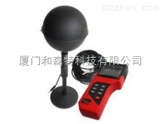 JTR04 黑球溫度計