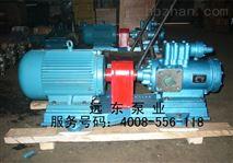 3GR50*2W2潤滑油專用泵-現貨供應三螺杆泵