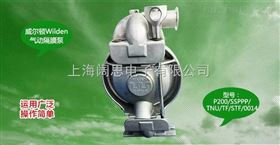 TZ1/AAAAB/WFS/WF/AWF高性价比现货供应WILDEN威尔顿二分之一寸TZ系列金属气动隔膜泵