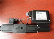 東莞邁諾現貨ATOS比例閥AGMZO-A-10/315