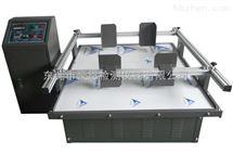 模拟汽车运输振动检测机