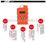 燃氣公司氣體檢測儀 氣體廠用檢測儀