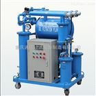 通瑞厂家现货直销ZJB-10变压器绝缘油小型真空滤油机