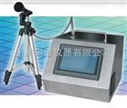 Y09-5100激光尘埃粒子计数器(100L/min)