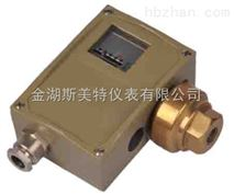 D502/7D壓力控制器
