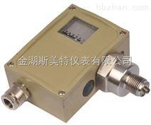 D511/7D壓力控制器