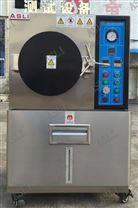 光電耦合器PCT高壓壽命試驗機