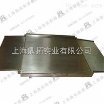1.5X1.5M防水地磅,304不锈钢电子磅秤价格