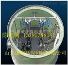 汉中一体化预制泵井厂家