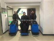 鄭州多功能洗地機