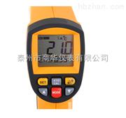 SH-8962/8963/8965SH-8962/8963/8965手持式紅外線測溫儀