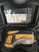 SH-8819H便攜式紅外測溫儀SH-8819H