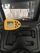 SH-XT600SH-XT600手持紅外測溫儀