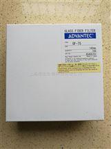 ADVANTEC东洋GF-75玻璃纤维滤纸0.3um孔径142mm直径
