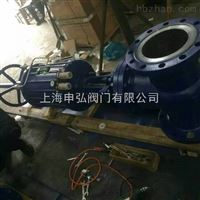 ZS641Y气动单作用闸阀