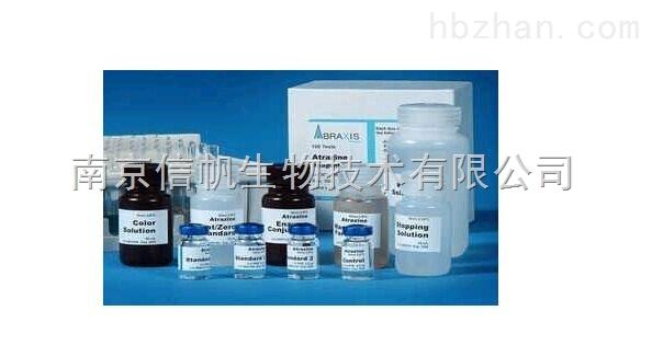 线粒体呼吸链复合体Ⅰ活性试剂盒