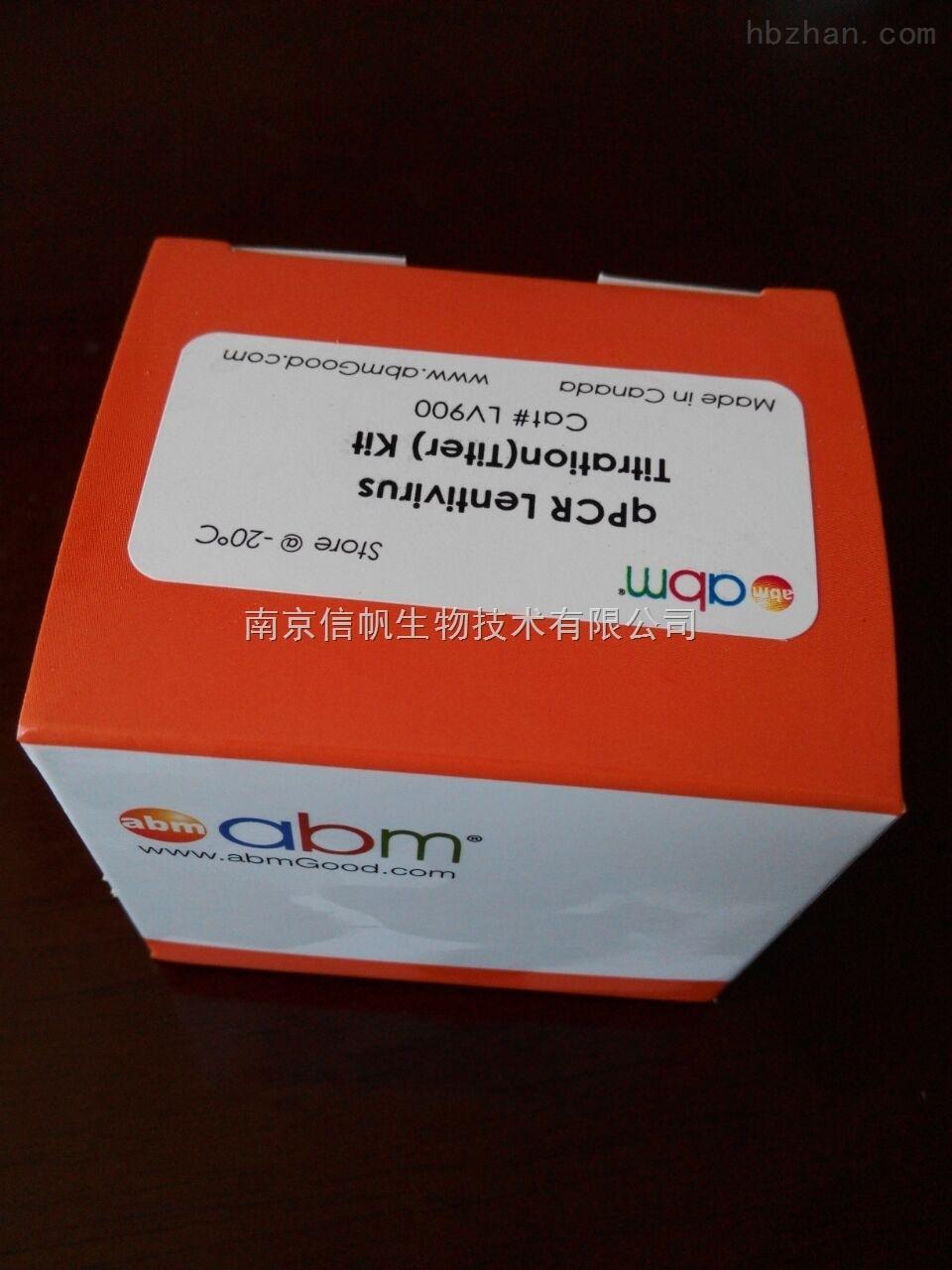 血镁浓度试剂盒