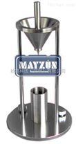 MAYZUN秒準品牌如何使用MZ-103鬆裝密度儀測量粉末的鬆裝密度