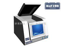 MAYZUN秒準品牌礦石元素分析儀_手持式光譜儀型號