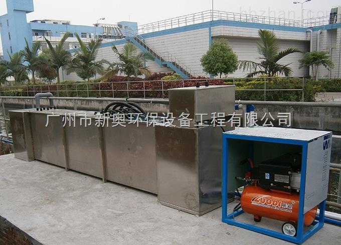 醫療廢水消毒設備