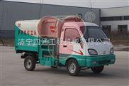 小型自装卸式垃圾车,电动垃圾车环卫车,型号齐全