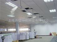 雨佳超声波工业加湿器,工业超声波加湿器