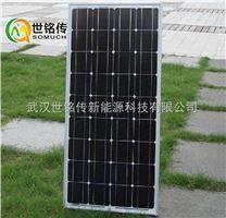 100W单晶硅太阳能电池板