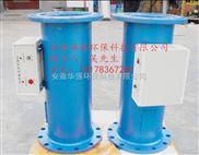 电子水处理器生产厂家