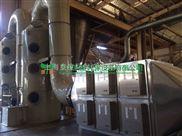 浙江温州塑料设备车间烟气处理设备