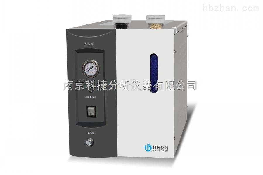 KJA-3L/5L全自动空气发生器 气相色谱配套气体发生器