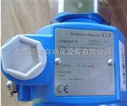 德國E+H電容式液位計原裝銷售