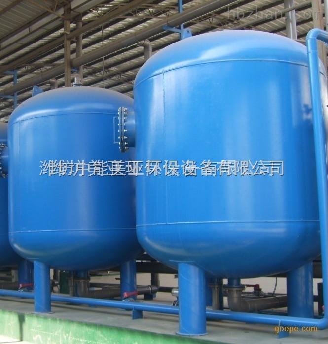 地埋式屠宰污水处理设备供应