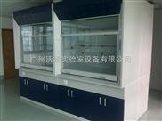 WOL-TF 121-廠家供應通風櫃