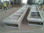 杭州回转式格栅除污机安全保障