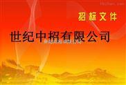 江西省共青城市城市管理局南湖新城新建垃圾中转站配套垃圾转运车辆采购招标公告