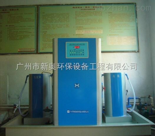 廣州自動型二氧化氯發生器